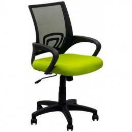 Scaune birou OFF 619, verde