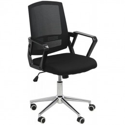Scaun de birou OFF 624M, negru